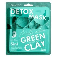 """Очищающая тканевая маска-эмульсия для лица Shary 5 в 1 """"ЗЕЛЕНАЯ ГЛИНА"""" 25 г"""